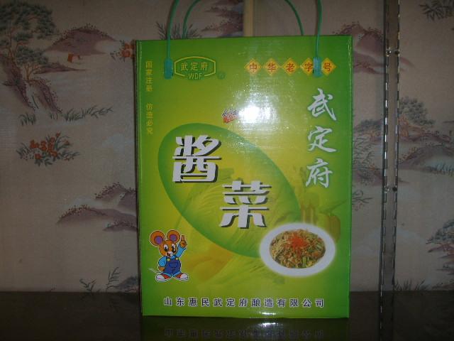 武定府酱菜